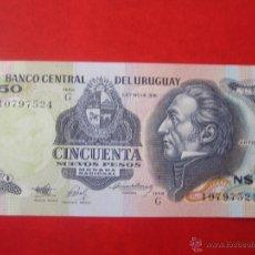 Billetes extranjeros: URUGUAY. BILLETE DE 50 NUEVOS PESOS. 1978/89. Lote 50398837