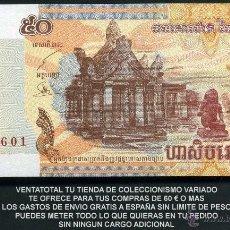 Billetes extranjeros: CAMBOYA 50 RIELS AÑO 2002 SC ( PREAH VIHEAR - TEMPLO INDU DEL SIGLO XI EN CAMBOYA ) Nº2. Lote 171537319