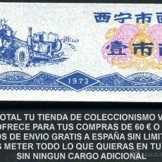 Billetes extranjeros: CHINA 0.1 CENT AÑO 1973 SC ( AGRICULTOR EN SU TRACTOR ) Nº10. Lote 50400015