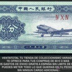 Billetes extranjeros: CHINA 2 FEN AÑO 1953 ( AVION ) Nº5. Lote 73610482