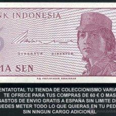 Billetes extranjeros: INDONESIA 5 SEN AÑO 1964 SC ( MUJER CON UNIFORME DE VOLUNTARIA DE AYUDA HUMANITARIA ) Nº4. Lote 181350976