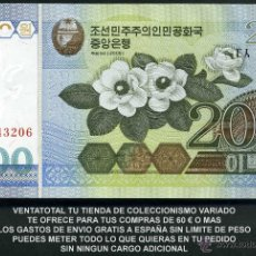 Billetes extranjeros: KOREA 200 WON AÑO 2005 SC ( FLORES ) Nº1. Lote 181352208