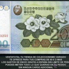 Billetes extranjeros: KOREA 200 WON AÑO 2005 SC ( FLORES ) Nº3. Lote 159145164