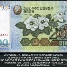 Billetes extranjeros: KOREA 200 WON AÑO 2005 SC ( FLORES ) Nº4. Lote 159146494