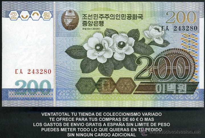 KOREA 200 WON AÑO 2005 SC ( FLORES ) Nº6 (Numismática - Notafilia - Billetes Extranjeros)