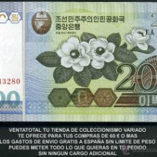 Billetes extranjeros: KOREA 200 WON AÑO 2005 SC ( FLORES ) Nº6. Lote 159145137