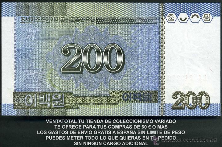 Billetes extranjeros: KOREA 200 WON AÑO 2005 SC ( FLORES ) Nº6 - Foto 2 - 159145265