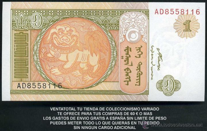 MONGOLIA 1 TUGRIK AÑO 2008 ( ANIMAL ATROPOMORFO ) Nº6 (Numismática - Notafilia - Billetes Extranjeros)