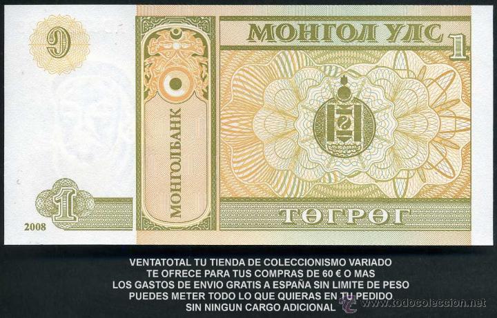 Billetes extranjeros: MONGOLIA 1 TUGRIK AÑO 2008 ( ANIMAL ATROPOMORFO ) Nº6 - Foto 2 - 181350845