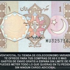 Billetes extranjeros: PAKISTAN 1 RUPIA AÑO 1983 SC Nº8. Lote 159153577