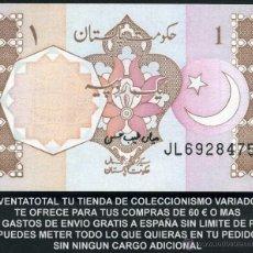 Billetes extranjeros: PAKISTAN 1 RUPIA AÑO 1983 SC Nº9. Lote 162650670