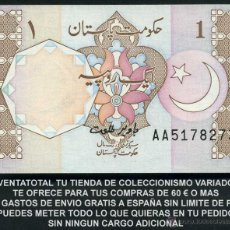Billetes extranjeros: PAKISTAN 1 RUPIA AÑO 1983 SC Nº11. Lote 156783466