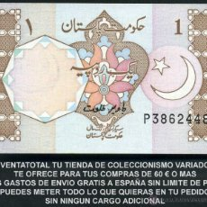 Billetes extranjeros: PAKISTAN 1 RUPIA AÑO 1983 SC Nº12. Lote 159150009