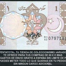 Billetes extranjeros: PAKISTAN 1 RUPIA AÑO 1983 SC Nº14. Lote 181351968