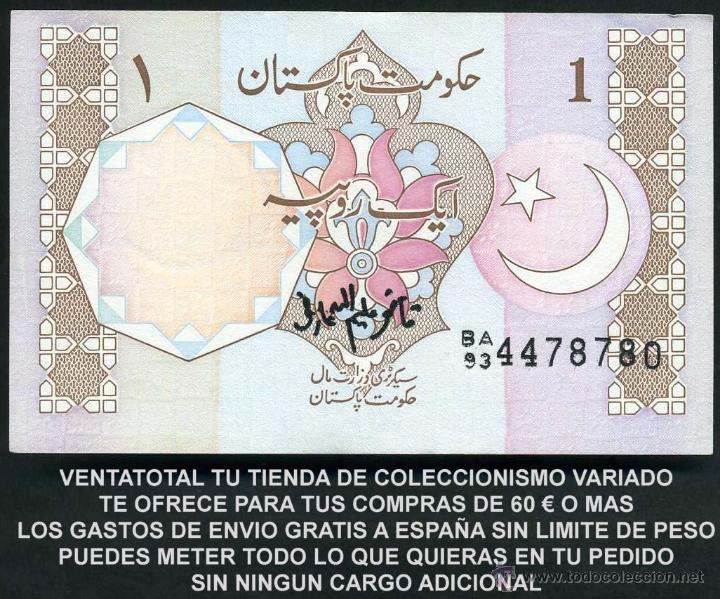 PAKISTAN 1 RUPIA AÑO 1983 SC Nº15 (Numismática - Notafilia - Billetes Extranjeros)