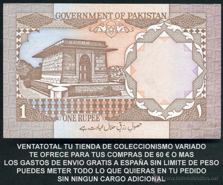 Billetes extranjeros: PAKISTAN 1 RUPIA AÑO 1983 SC Nº15 - Foto 2 - 159147336