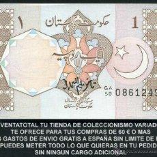 Billetes extranjeros: PAKISTAN 1 RUPIA AÑO 1983 SC Nº16. Lote 181316257