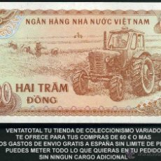 Billetes extranjeros: VIETNAM 200 DONG AÑO 1987 SC ( TRACTOR Y AGRICULTORES COSECHANDO EN EL CAMPO ) Nº2. Lote 181500800