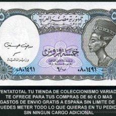 Billetes extranjeros: EGYPTO 5 PIASTRES AÑO 1940 SC ( NEFERTITI REINA EGYPCIA ) Nº1. Lote 184732892