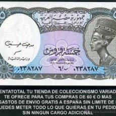 Billetes extranjeros: EGYPTO 5 PIASTRES AÑO 1940 SC ( NEFERTITI REINA EGYPCIA ) Nº3. Lote 172958867