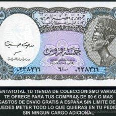 Billetes extranjeros: EGYPTO 5 PIASTRES AÑO 1940 SC ( NEFERTITI REINA EGYPCIA ) Nº4. Lote 162650613