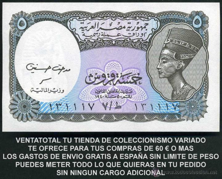 EGYPTO 5 PIASTRES AÑO 1940 SC ( NEFERTITI REINA EGYPCIA ) Nº6 (Numismática - Notafilia - Billetes Extranjeros)