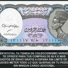 Billetes extranjeros: EGYPTO 5 PIASTRES AÑO 1940 SC ( NEFERTITI REINA EGYPCIA ) Nº6. Lote 184083096