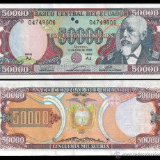 Billetes extranjeros: ECUADOR - 50000 SUCRES - 12 DE JULIO DE 1999 - SERIE AJ - S/C. Lote 176568329