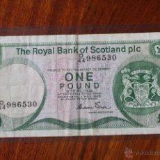 Billetes extranjeros: BILLETE ROYAL BANK OF ESCOCIA, 1 LIBRA 1986 D/44 986530. Lote 50883003