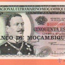 Billetes extranjeros: BILLETE 50 ESCUDOS MOZAMBIQUE 1970 PLANCHA VER FOTO QUE NO TE FALTE EN TU COLECCION . Lote 50914024