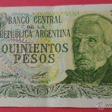 Billetes extranjeros: ARGENTINA. BILLETE DE 500 PESOS.. Lote 51176375