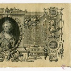 Billetes extranjeros: 100 RUBLOS RUSIA AÑO 1910 GRANDES DIMENSIONES 26 X 12,3 CMS.. Lote 51528006