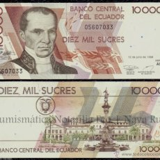 Billetes extranjeros: ECUADOR 10000 SUCRES VICENTE ROCAFUERTE 1999 PICK 127E SERIE AP SC UNC. Lote 221953968