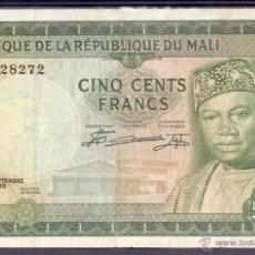 Billetes extranjeros: 500 FRANCOS MALI 1960 MBC+. Lote 51587003