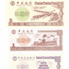 Billetes extranjeros: LOTE DE 4 BILLETES DE CHINA (COMARCAL). Lote 103794366