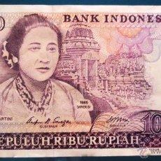 Billetes extranjeros: INDONESIA BILLETE DE 10.000 RUPIAS DE 1985 USADO. Lote 52016185