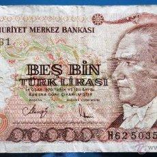 Billetes extranjeros: TURKIA BILLETE DE 5000 LIRAS DE 1990 USADO. Lote 52016568