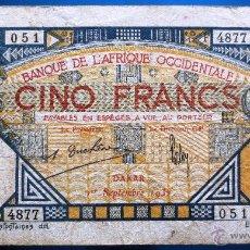 Billetes extranjeros: AFRICA OCCIDENTAL BILLETE DE 5 FRANCOS DE 1932. Lote 52338930