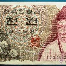 Billetes extranjeros: KOREA BILLETE DE 1000 WON DE 1975 P-44 . Lote 52339265