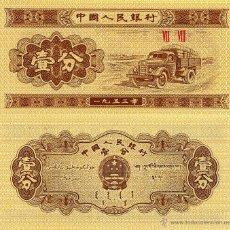 Billetes extranjeros: CHINA 1 FEN SIN CIRCULAR. Lote 179206883