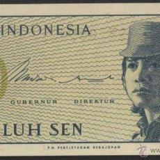 Billetes extranjeros: INDONESIA 10 SEN 1964 SIN CIRCULAR. Lote 58587796