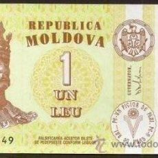 Billetes extranjeros: MOLDAVIA 1 LEU 2010 SIN CIRCULAR. Lote 117074971