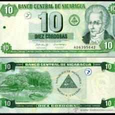 Billetes extranjeros: NICARAGUA - 10 CORDOBAS - LEY DE 10 DE ABRIL DE 2002 - S/C. Lote 126059144