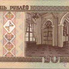 Billetes extranjeros: BIELORRUSIA20 RUBLOS2000KM 24SC. Lote 53000675