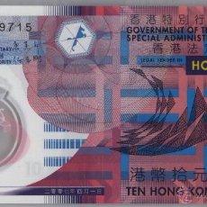 Billetes extranjeros: HONG KONG10 DOLLARS2007SC POLIMERO. Lote 127130636