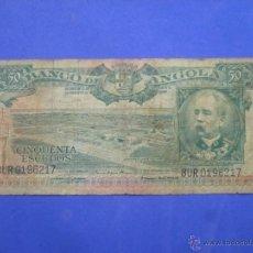 Billetes extranjeros: BILLETE 50 ESCUDOS ANGOLA 15 AGOSTO 1956 ( 8UR 0196217 ). Lote 53033789