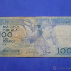 Billetes extranjeros: BILLETE 100 ESCUDOS PORTUGAL 24 NOVEMBRO 1988 ( DKD 043467 ). Lote 53033914