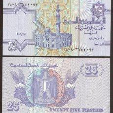 Billetes extranjeros: EGIPTO. 25 PIASTRAS (PIASTRES) 2004. S/C.. Lote 297265828