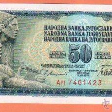 Billetes extranjeros: BONITO BILLETE DE YUGOESLAVIA 50 DINARES 1978 VER FOTO QUE NO TE FALTE EN TU COLECCION. Lote 53837654
