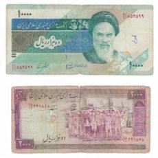 Billetes extranjeros: IRÁN, LOTE DE TRES BILLETES , 2000 RIALS Y 10.000 RIALS X 2. Lote 54058080